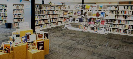 Réouverture des rayons de la bibliothèque le 20 juillet